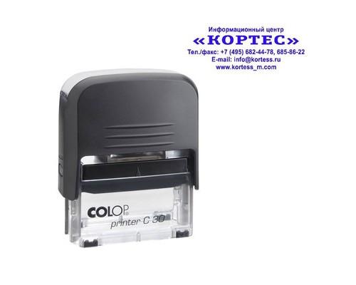 Оснастка для штампов пластиковая Colop C30 18х47 мм - (218964К)