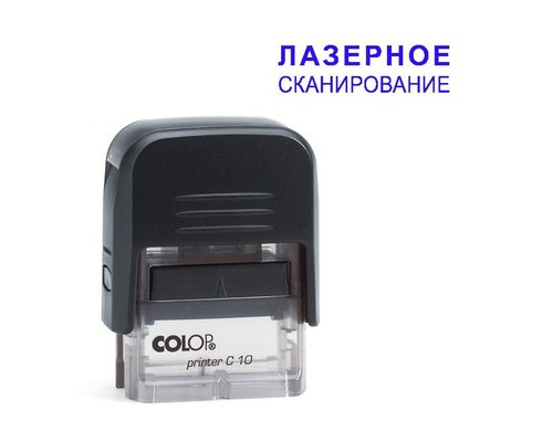 Оснастка для штампов пластиковая Colop C10 10х27 мм - (218962К)