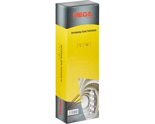Пружины для переплета пластиковые ProMega Office 8 мм белые 100 штук в упаковке - (255076К)
