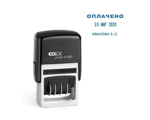 Датер автоматический со свободным полем Colop S260 пластиковый 24х45 мм шрифт 4 мм - (218983К)