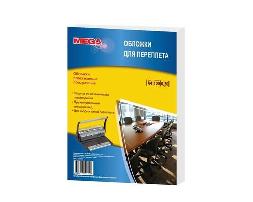 Обложки для переплета пластиковые ProMEGA Office А4 200 мкм прозрачные глянцевые 100 штук в упаковке - (630293К)