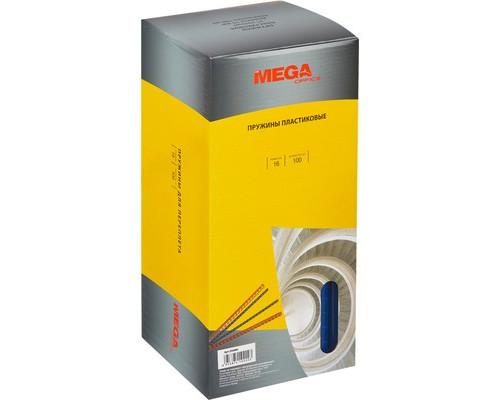 Пружины для переплета пластиковые ProMega Office 16 мм синие 100 штук в упаковке - (255099К)