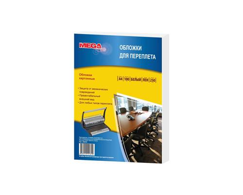 Обложки для переплета картонные ProMEGA Office A4 250 г/кв.м белые текстура лен 100 штук в упаковке - (254618К)