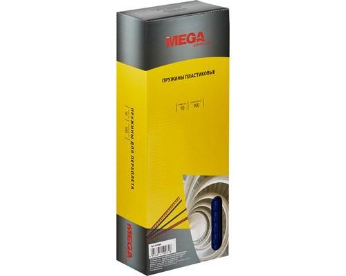 Пружины для переплета пластиковые ProMega Office 10 мм синие 100 штук в упаковке - (255085К)