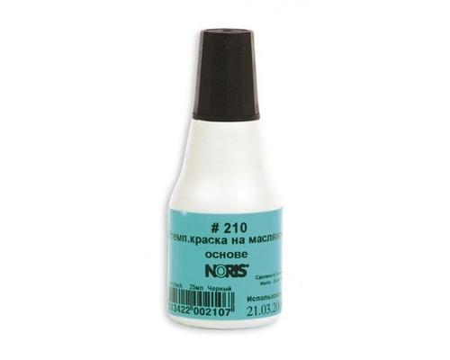 Краска штемпельная специальная Noris 210А черная масляная основа 25 мл - (30424К)