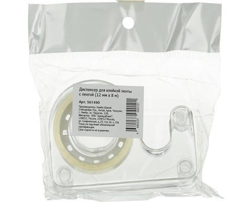 Диспенсер для клейкой ленты с прозрачной лентой 12 мм х 8 м - (561490К)