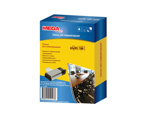 Пленка для ламинирования ProMega Office 65х95 мм 2х250 мкм глянцевая 100 штук в упаковке - (254662К)