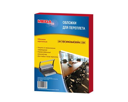 Обложки для переплета картонные ProMEGA Office А4 230 г/кв.м красные текстура кожа 100 штук в упаковке - (254602К)