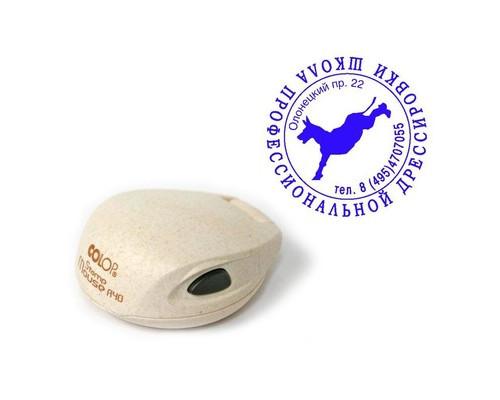 Оснастка для печати круглая карманная Colop Stamp Mouse R40 Эко Лигнин 40 мм - (218961К)