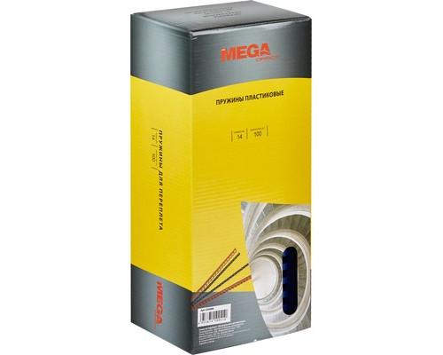 Пружины для переплета пластиковые ProMega Office 14 мм синие 100 штук в упаковке - (255096К)