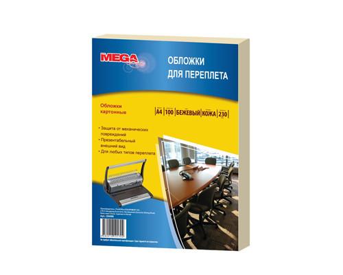Обложки для переплета картонные ProMEGA Office A4 230 г/кв.м бежевые текстура кожа 100 штук в упаковке - (254599К)