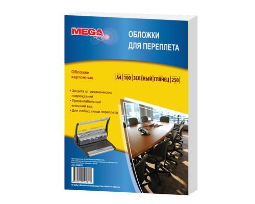 Обложки для переплета картонные ProMEGA Office А4 250 г/кв.м зеленые глянцевые 100 штук в упаковке - (254611К)