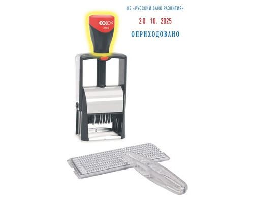 Датер автоматический самонаборный металлический Colop S2160 Bank Set 2 строки 24х41 мм - (297643К)