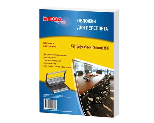 Обложки для переплета картонные ProMEGA Office А4 250 г/кв.м черные глянцевые 100 штук в упаковке - (254609К)