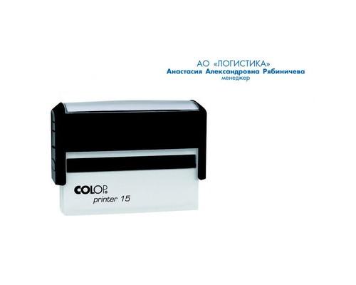 Оснастка для штампов пластиковая Colop 15 10х69 мм - (218968К)