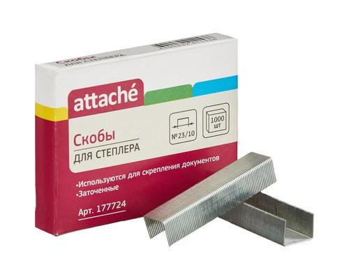 Скобы для степлера №23/10 Attache оцинкованные 1000 штук в упаковке - (177724К)