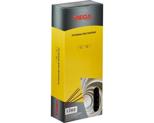 Пружины для переплета пластиковые ProMega Office 10 мм черные 100 штук в упаковке - (255086К)