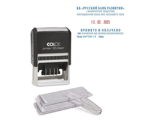 Датер автоматический самонаборный Colop Printer 55 Dater Bank Set 60х40 мм 6 строк - (275518К)
