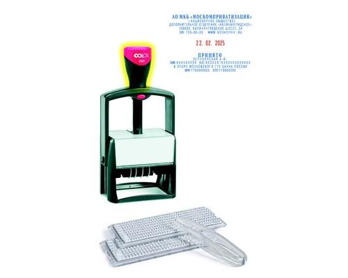 Датер автоматический самонаборный металлический Colop S2860 Bank Set 10 строк 49х68 мм - (297642К)
