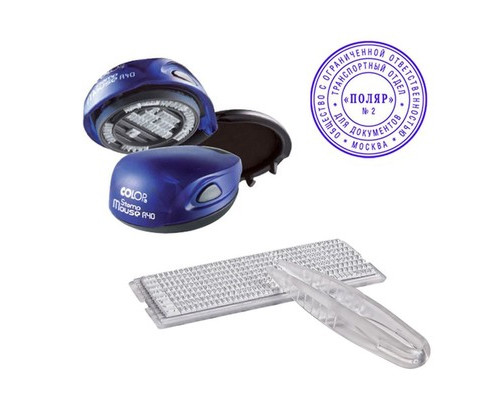 Печать круглая Colop Stamp Mouse R40 2 круга самонаборная карманная - (218990К)