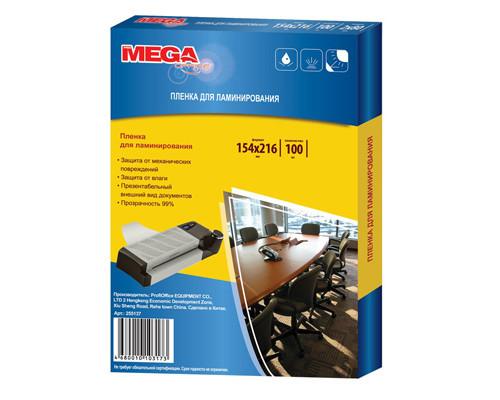 Пленка для ламинирования ProMega Office 154х216 мм 2х100 мкм глянцевая 100 штук в упаковке - (255138К)