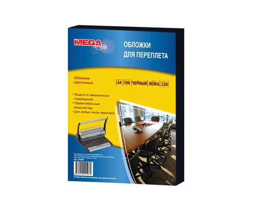 Обложки для переплета картонные ProMEGA Office А4 230 г/кв.м черные текстура кожа 100 штук в упаковке - (254598К)
