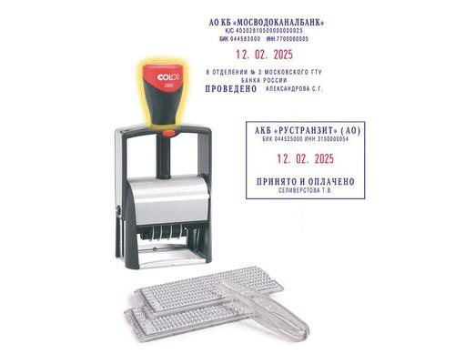 Датер автоматический самонаборный металлический Colop S2660 Bank Set F 37х58 мм 4-6 строк - (275517К)