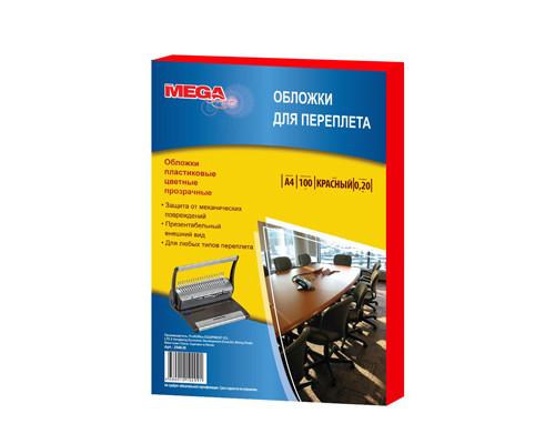 Обложки для переплета пластиковые ProMEGA Office А4 200 мкм красные глянцевые 100 штук в упаковке - (254638К)
