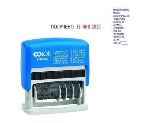 Датер мини Colop S120-WD 12 бухгалтерских терминов шрифт 3.8 мм - (42655К)