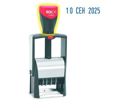 Датер автоматический металлический Colop S2100-4 шрифт 4 мм - (218982К)
