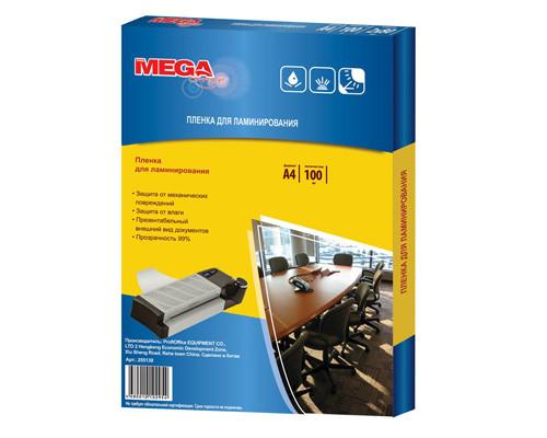 Пленка для ламинирования ProMega Office А4 2х80 мкм глянцевая 100 штук в упаковке - (255139К)