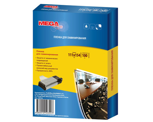 Пленка для ламинирования ProMega Office 111х154 мм 2х80 мкм глянцевая 100 штук в упаковке - (255132К)