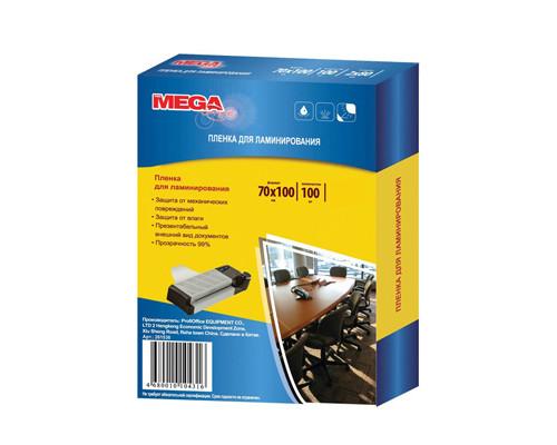 Пленка для ламинирования ProMega Office 70x100 мм 2х125 мкм глянцевая 100 штук в упаковке - (261530К)