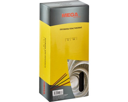Пружины для переплета пластиковые ProMega Office 12 мм черные 100 штук в упаковке - (255092К)