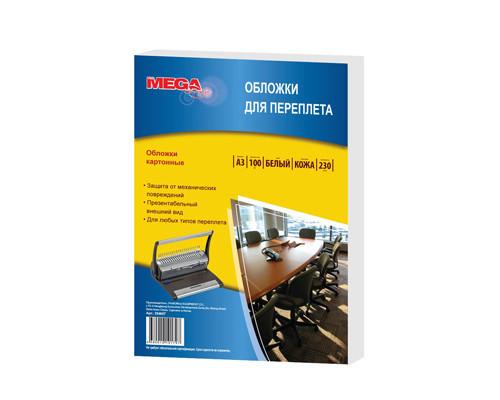 Обложки для переплета картонные ProMEGA Office А3 230 г/кв.м белые текстура кожа 100 штук в упаковке - (254607К)