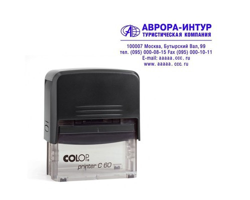 Оснастка для штампов пластиковая Colop C60 37х76 мм - (218967К)