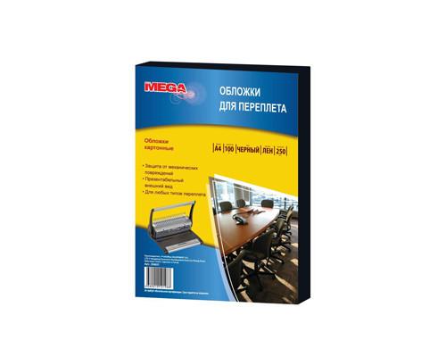 Обложки для переплета картонные ProMEGA Office A4 250 г/кв.м черные текстура лен 100 штук в упаковке - (254621К)