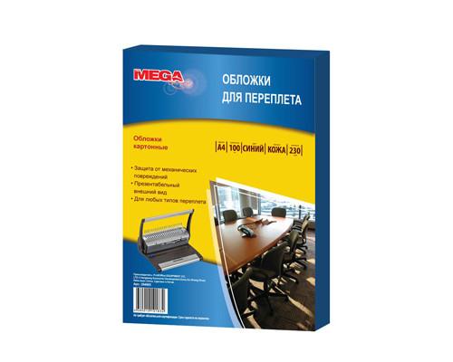 Обложки для переплета картонные ProMEGA Office А4 230 г/кв.м голубые текстура кожа 100 штук в упаковке - (254603К)