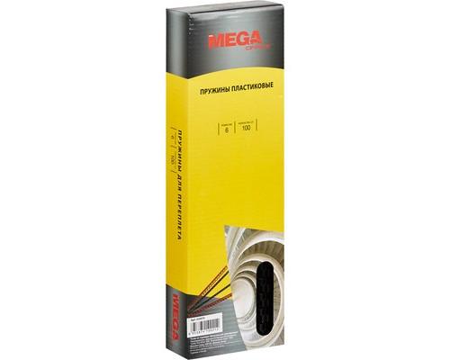 Пружины для переплета пластиковые ProMega Office 6 мм черные 100 штук в упаковке - (255075К)