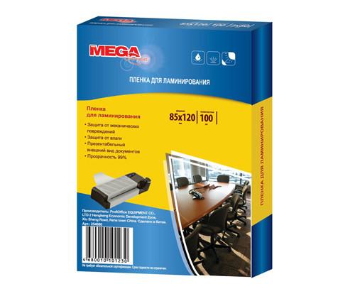 Пленка для ламинирования ProMega Office 85х120 мм 2х100 мкм глянцевая 100 штук в упаковке - (254681К)