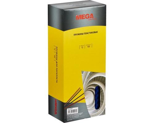 Пружины для переплета пластиковые ProMega Office 12 мм синие 100 штук в упаковке - (255091К)