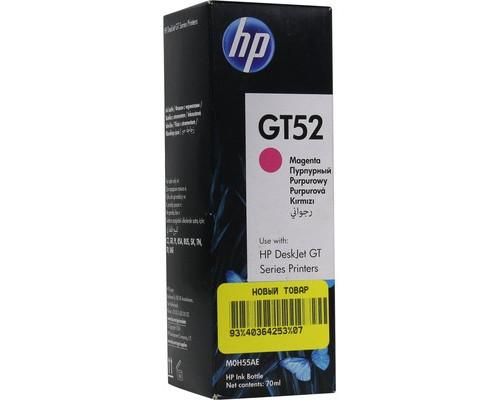 Контейнер с чернилами HP GT52 M0H55AE пурпурный оригинальный - (658868К)