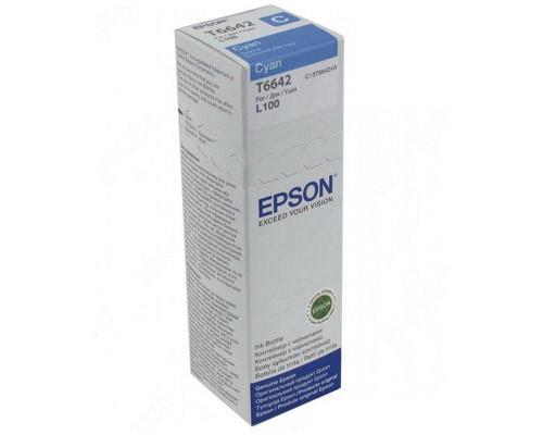 Контейнер с чернилами Epson T6642 C13T66424A голубой оригинальный - (235305К)