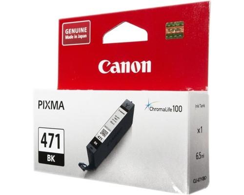 Картридж струйный Canon CLI-471 BK 0400C001 черный оригинальный - (561934К)