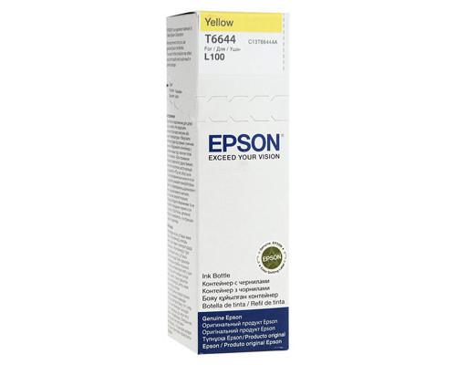 Контейнер с чернилами Epson T6644 C13T66444A желтый оригинальный - (235303К)
