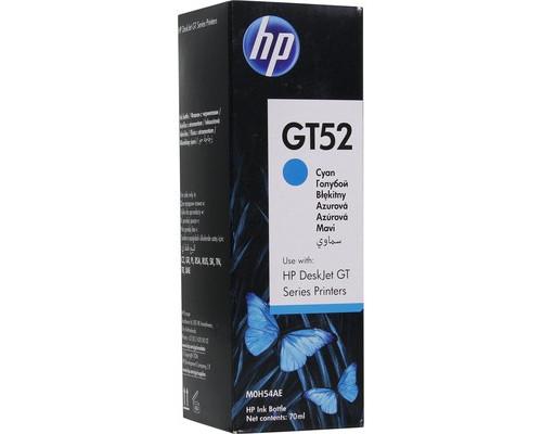 Контейнер с чернилами HP GT52 M0H54AE голубой оригинальный - (658867К)