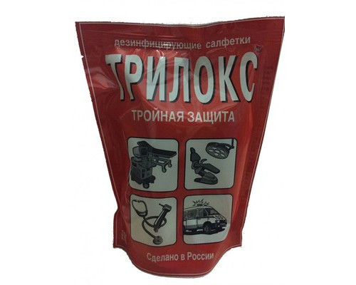 Дезсредство Трилокс, салфетки 120 шт/уп, мягкая упаковка