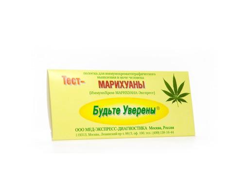 Тест на выявление марихуаны