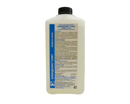 Дезсредство Клиндезин-софт, жидкое мыло с антисепт., 1 л.