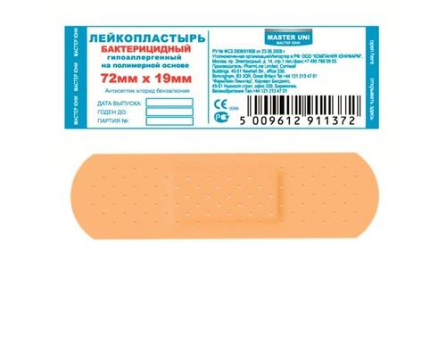Пластырь бактериц. Master Uni 7,2 х 1,9 см №10, полимерная осн